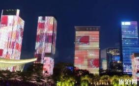 深圳改革开放40周年灯光秀什么时候在哪来举行