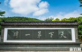 7月南京免費旅游景點介紹