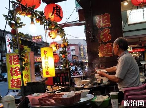 台湾一日游路线 台湾一天应该怎么玩