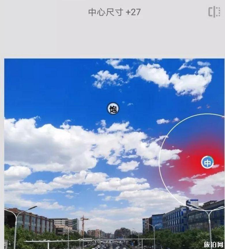 如何拍蓝天白云 蓝天拍摄技巧