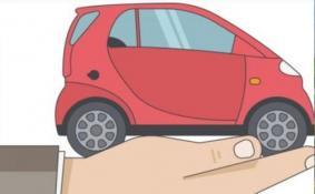 武汉共享汽车怎么使用