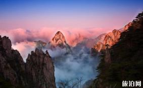 黄山风景区旅游攻略 黄山风景区好玩吗