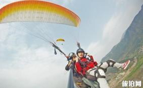 武汉东湖滑翔伞在哪 武汉东湖滑翔伞多少钱 东湖哪里有水上滑