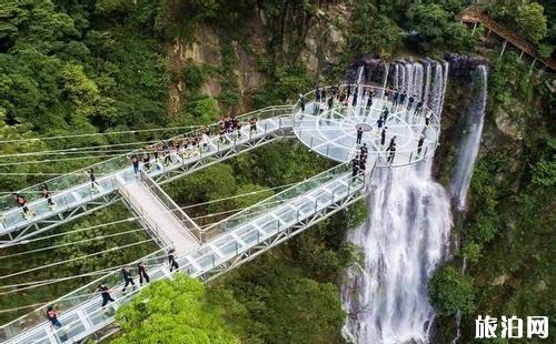 清远古龙峡玻璃桥门票多少钱2020 清远玻璃桥开放了没有