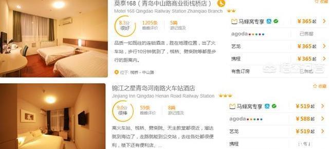 8月份去青岛旅游一个人需要多少钱