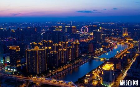 天津夜市有哪些2018 天津的夜市都在哪里