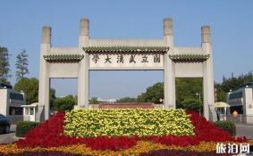 武汉大学停车收费2018 武大外来车辆能进吗 武大哪个门可以进