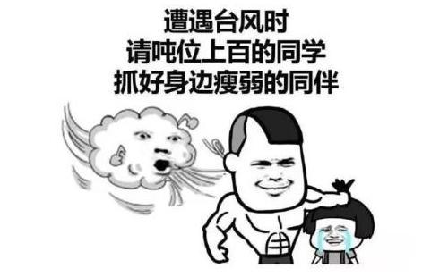 2018年上海因台风云雀关闭的景点有哪些 因台风关闭景点什么时候开放