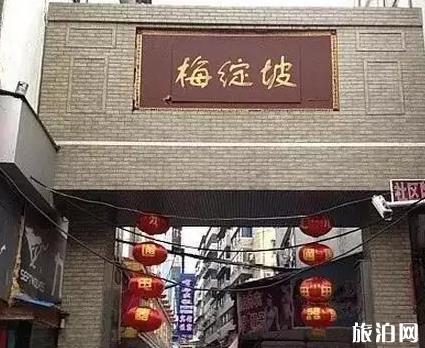 九江美食街在哪 九江都有哪些美食街
