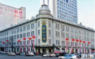 哈尔滨百年老店美食 哈尔滨百年老店有哪些