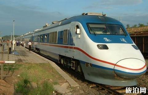 2018年8月9济南铁路列车晚点车次+晚点时间