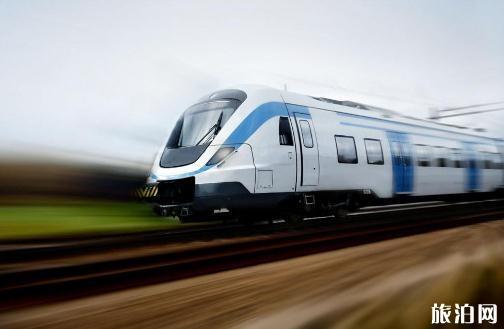 2018年8月9济南铁路停运了吗 济南停运的列车有哪些