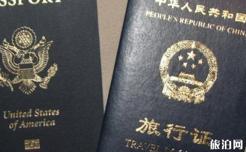 柬埔寨护照旅行证办理流程