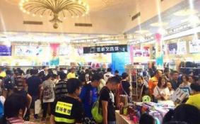 2018年8月上海书展上有哪些嘉宾 上海书展作家有哪些