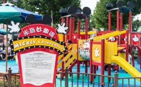 上海迪士尼小镇新增米奇妙趣湾是免费开放的吗