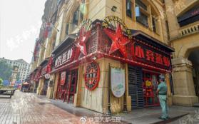 2018年8月光谷小亮蒸虾店关门了吗 光谷小亮蒸虾店还能去吃吗