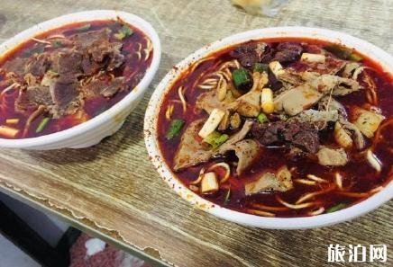 五月天吃过的襄阳牛肉面馆在哪里2018