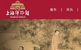 上海博物馆开放时间+门票价格