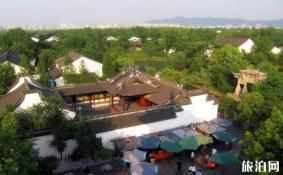 上海周边二日游旅游景点推荐