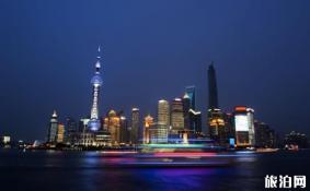 2018上海旅游景点半价时间段 9月上海半价景点有哪些