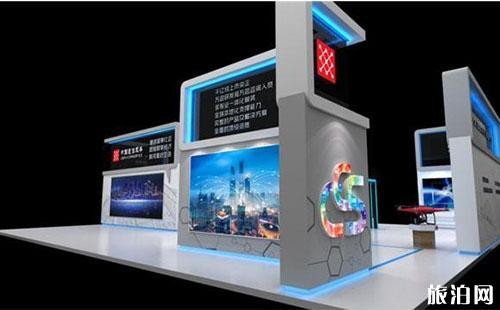 重庆智博会电子门票可以使用多少次
