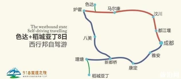 川西游玩攻略 色达+稻城亚丁+新都桥8日游玩线路安排