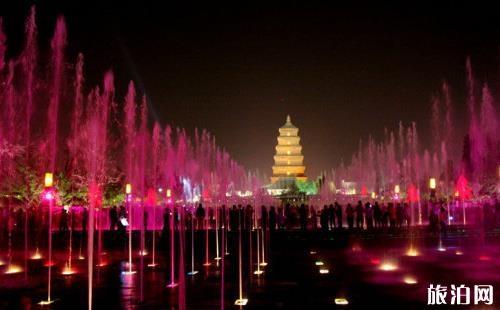 大雁塔音乐喷泉时间几点开始+表演时间