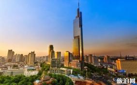 2018南京下半年有哪些景点免费开放 南京景点免费开放日