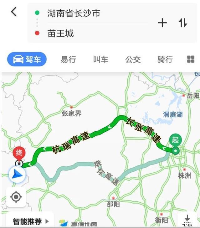 长沙到贵州自驾游攻略 九天行程安排