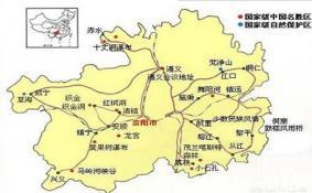 南昌至贵州自驾游 九天行程安排