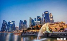 去新加坡用什么銀