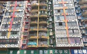 重庆九龙坡网红景点有哪些