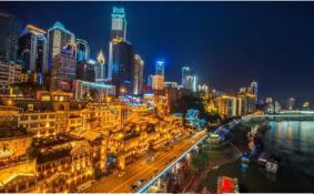 重庆有哪些适合拍照的地方