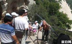 去华山旅游老年人可以享受哪些优惠