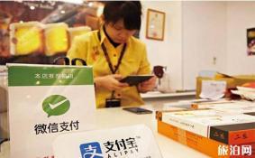 去台湾旅游能不能使用人民币