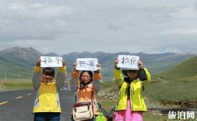 川藏线上免费搭rb是什么意思 川藏线上能免费搭车吗