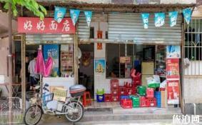 广州牛杂哪里好吃