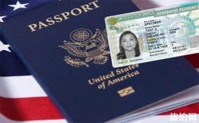办美国绿卡需要多少钱