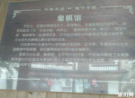 西津渡古街游玩攻略 镇江西津渡介绍