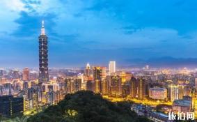 2018台湾哪些景点要提前预约
