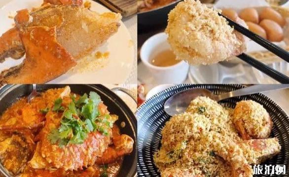新加坡街头美食有哪些