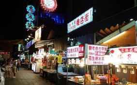 台湾七日游攻略 台湾七日游安排路线