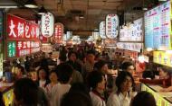 台湾夜市有哪些