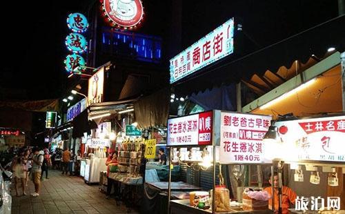 11月去台湾旅游带几套衣服合适_11月去厦门旅游穿什么衣服_11月去厦门穿什么图片