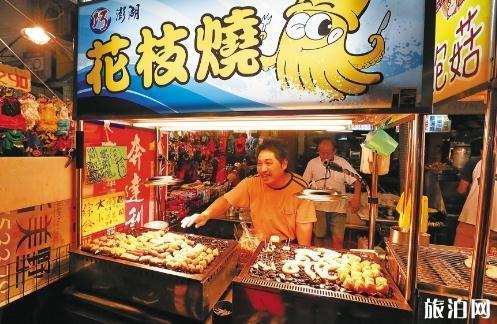 台湾哪个小吃街最好吃 台湾小吃街推荐