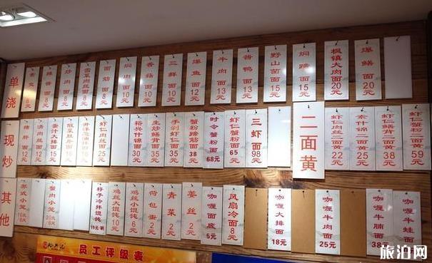 蘇州的蘇式湯面有什么傳統 講究+習慣