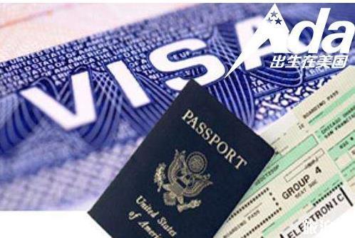 美国绿卡到底有哪些福利呢