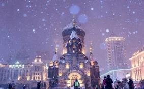 2月哈尔滨会下雪吗 哈尔滨雪景美吗