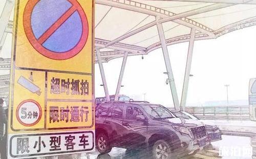黄花机场停车场收费标准 黄花机场停车过夜收费标准