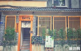 四川成都有什么好玩的地方 成都旅游必去的地方